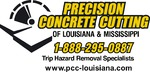 Logo: Precision Concrete Cutting of Louisiana and Mississippi